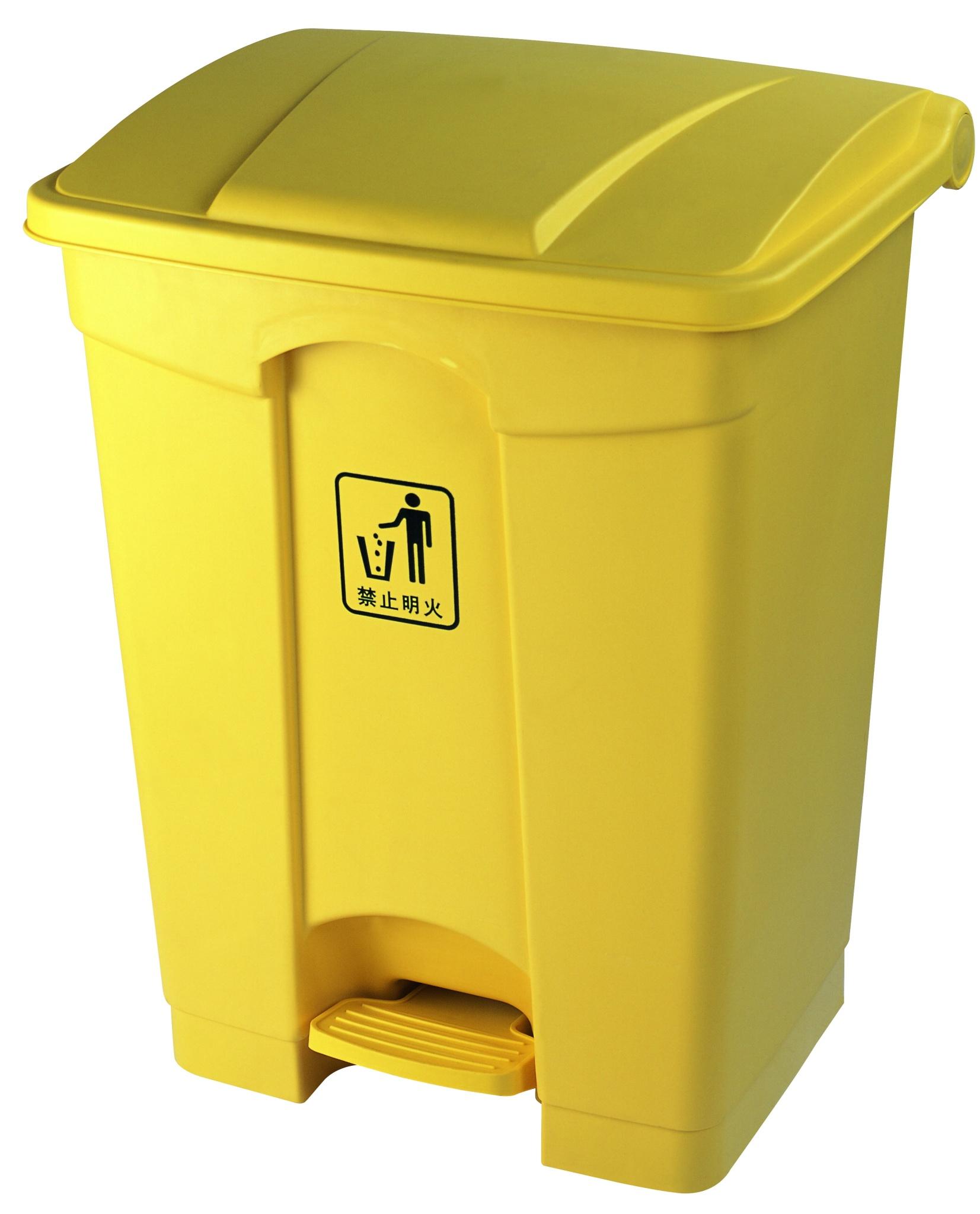 68升脚踏式垃圾桶黄色