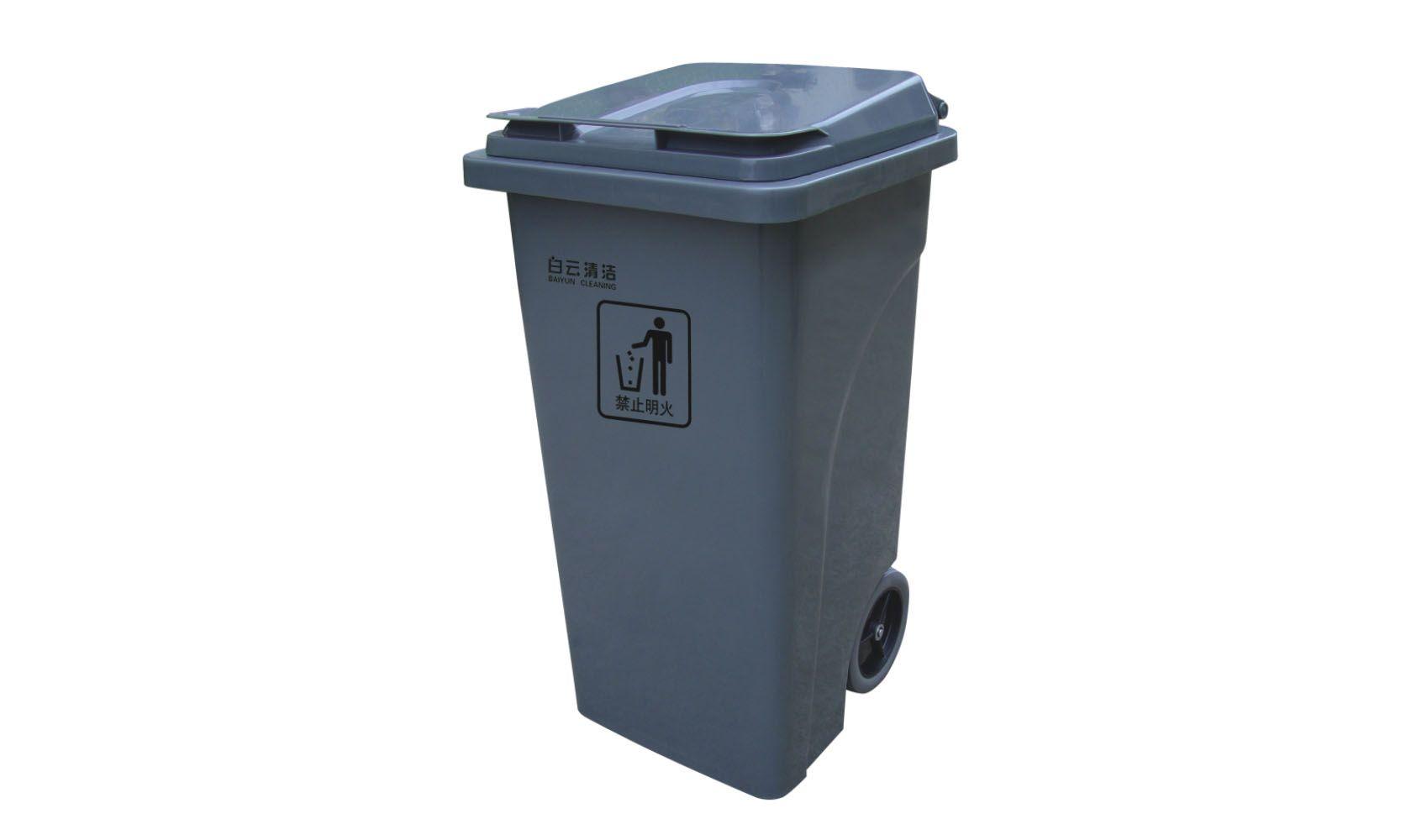 120l加厚型高强度式垃圾桶